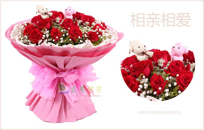 内用白色裙边皱纹纸,外用粉红色瓦楞纸双层圆形包装,粉红色棉纸花结腰