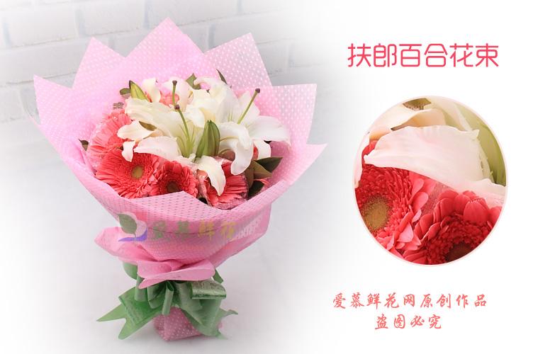 大学生最喜欢的礼品_爱慕鲜花 - 鲜花百科: