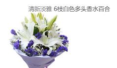 香水百合花束-清新淡雅(满天星)