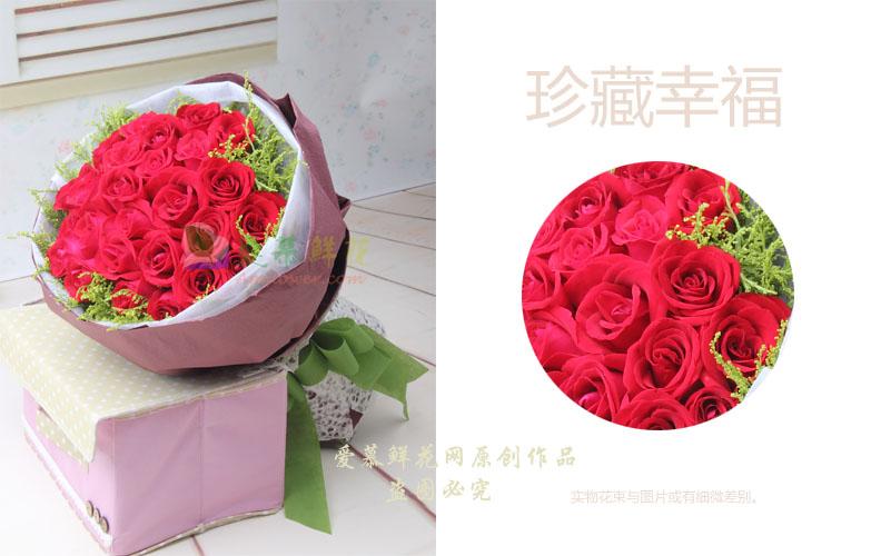 大学生最喜欢的礼品_爱慕鲜花 - 鲜花博客: