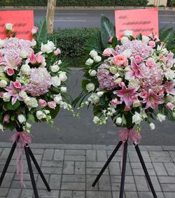 开业花篮(62813)(图片)-爱慕鲜花速递