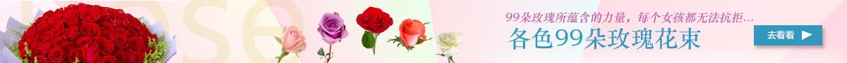 520鲜花